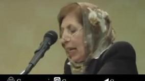 سخنرانی که هر ایرانی باید ببیند