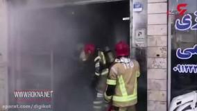 کارگاه نگهداری سیلندرهای گاز مایع در جنوب تهران آتش گرفت