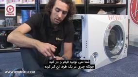 آموزش عیب یابی موتور ماشین لباسشویی