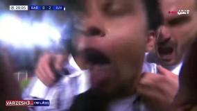 گل دوم یوونتوس به بارسلونا