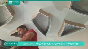 آموزش کناف کاری سقف تالار دکوراتیو به شکل زیبا