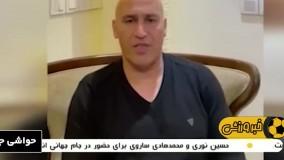 منصوریان آخرین قربانی بی ثباتی در تراکتور