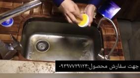 سالید مجیک( رفع آفتاب سوختگی ماشین و کثیفی ها)
