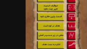 فرید باقری - کتاب رمزیاب نوشته - گنجگرام