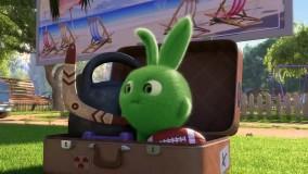 انیمیشن شاد کودکانه خرگوش های خورشیدی - قسمت 61 - Sunny Bunnies