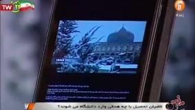 انتقاد مجری تلویزیون از مرمت مسجد شیخ لطف الله