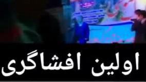 کاندیدای خبرساز مجلس تهدید به افشاگری کرد