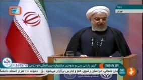 روحانی: میترسم ساندویچ فروشیها هم دوقطبی شوند