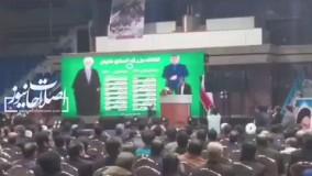 انتقاد یاسر هاشمی از اقدام انتخاباتیِ کارگزاران