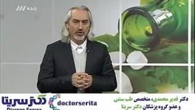 دکتر قدیر محمدی: راهکارهایی برای رفع بوی بد دهان