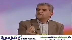 دکتر محمود خدادوست, تهیه اسفیدباج برای سرماخوردگی