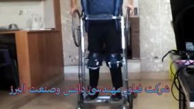 دستگاه  پاراوی ساخت شرکت فناور مهندسی دانش وصنعت البرز