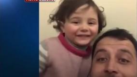 توصیه جالب پدر سوری به فرزندش