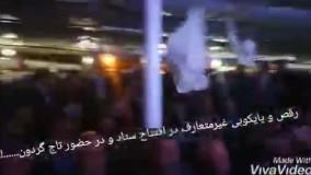 رقص و پایکوبی ستاد انتخاباتی با حضور تاجگردون