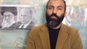 تبلیغ نامزد انتخابات مجلس به زبان روسی!