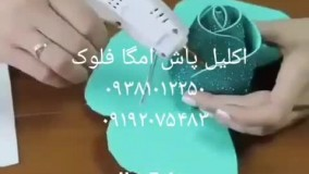 دستگاه مخمل پاش //پودر مخمل ایرانی و ترک 09385324434