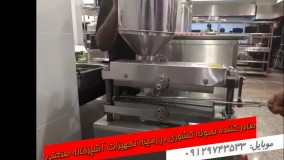 صادرات کباب زن : کباب گیر به کشورهای عربی منطقه
