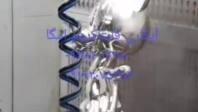 ابکاری فانتاکروم/فرمول 09363635493 دستگاه مخمل پاش/پودر مخمل