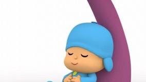 انیمیشن پوکویو (POCOYO) قسمت 59