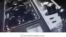 آهنگسازی و تنظیم ۶/۸ با امیرمحمد زارع
