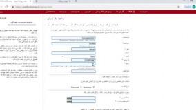 آموزش ایجاد حساب پرفکت مانی