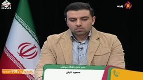 موضع باشگاه سپاهان درخصوص بازی با پرسپولیس با وجود شیوع ویروس کرونا