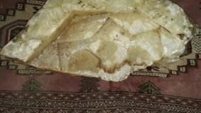 فرید باقری - گنج یابی - گنجگرام