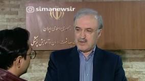 وزیربهداشت:  ماسک ها در دست یه مشت دلال پدرسوخته  افتاده