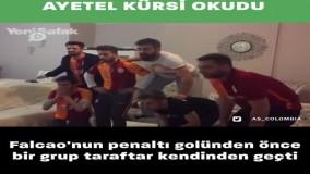 آیت الکرسی خواندن هواداران گالاتاسرای در دربی