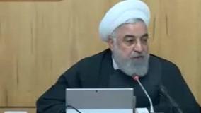 روحانی: آمار کرونایی ها را نه کم میکنیم نه زیاد!