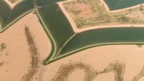 دریاچه عشق دبی 2020