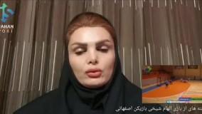 توضیح الهام شیخی درباره شایعه درگذشتش بر اثر کرونا