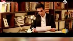 بررسی مطبوعات ایرانی در طول تاریخ