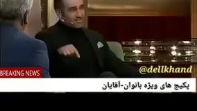 تیکه های مدیری به پژمان جمشیدی در برنامه دورهمی:)