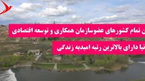 موسسه مهاجرتی زبان نصیر مهاجر