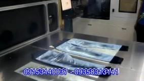 دستگاه لیزر فول اتوماتیک اورگان