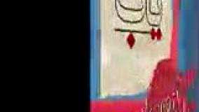 فرید باقری - مجموعه کتابهای علائم و نشانه های گنج