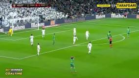 خلاصه بازی رئال مادرید 3-4 رئال سوسیداد کوپا دل ری