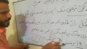 حفظ قران  سریعبه روش کدینگ صفحه١٩ عثمان طه