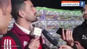 مصاحبه حاج صفی علیه پرسپولیس