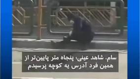ویدئوی هولناک از فرد مبتلا به کرونا در میدان انقلاب