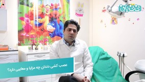 مزایای عصب کشی دندان