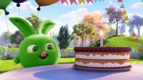 انیمیشن شاد کودکانه خرگوش های خورشیدی - قسمت 77 - Sunny Bunnies