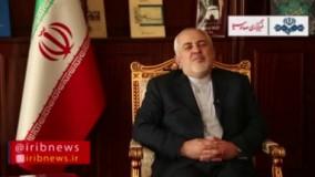 سخنرانی اینترنتی ظریف در مراسم ترحیم مرحوم شیخ الاسلام