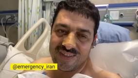 وضعیت دکتر پیرحسین کولیوند (رئیس اورژانس کشور)