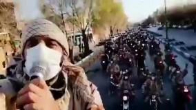عملیات ویژه ضدعفونی خیابانهای اصفهان