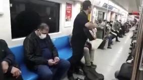 اجرای جالب ترانه «قوزک پا» در مترو