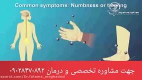 برای اولین بار در ایران، ام اس درمان شد