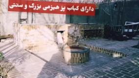 باغ ویلای 800متری در لم آباد ملارد
