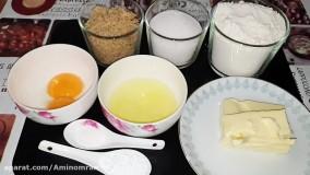طرز تهیه شیرینی گردویی ترد و خوشمزه، در خانه